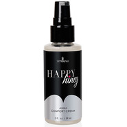Sensuva Happy Hiney Anal Comfort Cream 59ml